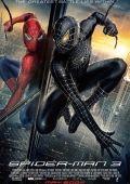 """Постер 7 из 9 из фильма """"Человек-паук 3: Враг в отражении"""" /Spider-Man 3/ (2007)"""