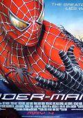 """Постер 2 из 9 из фильма """"Человек-паук 3: Враг в отражении"""" /Spider-Man 3/ (2007)"""