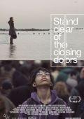 """Постер 1 из 2 из фильма """"Stand Clear of the Closing Doors"""" /Stand Clear of the Closing Doors/ (2013)"""