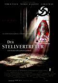 """Постер 1 из 1 из фильма """"Аминь"""" /Amen./ (2002)"""