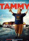 """Постер 2 из 11 из фильма """"Тэмми"""" /Tammy/ (2014)"""