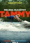 """Постер 4 из 11 из фильма """"Тэмми"""" /Tammy/ (2014)"""