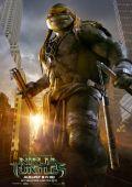 "Постер 15 из 31 из фильма ""Черепашки-ниндзя"" /Teenage Mutant Ninja Turtles/ (2014)"