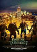 "Постер 27 из 31 из фильма ""Черепашки-ниндзя"" /Teenage Mutant Ninja Turtles/ (2014)"