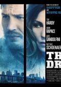 """Постер 3 из 4 из фильма """"Общак"""" /The Drop/ (2014)"""