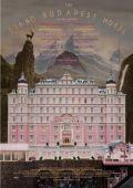 "Постер 2 из 15 из фильма ""Отель «Гранд Будапешт»"" /The Grand Budapest Hotel/ (2014)"