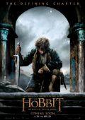 "Постер 4 из 43 из фильма ""Хоббит: Битва пяти воинств"" /The Hobbit: The Battle of the Five Armies/ (2014)"