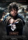 "Постер 6 из 43 из фильма ""Хоббит: Битва пяти воинств"" /The Hobbit: The Battle of the Five Armies/ (2014)"