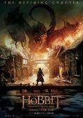 "Постер 3 из 43 из фильма ""Хоббит: Битва пяти воинств"" /The Hobbit: The Battle of the Five Armies/ (2014)"