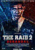 """Постер 2 из 5 из фильма """"Рейд 2"""" /The Raid 2: Berandal/ (2014)"""