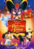 Возвращение Джафара