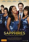"Постер 1 из 4 из фильма ""Сапфиры"" /The Sapphires/ (2012)"