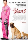"""Постер 1 из 5 из фильма """"Голоса"""" /The Voices/ (2014)"""