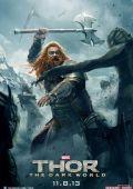 """Постер 22 из 26 из фильма """"Тор 2: Царство тьмы"""" /Thor: The Dark World/ (2013)"""