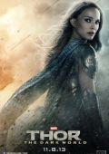 """Постер 15 из 26 из фильма """"Тор 2: Царство тьмы"""" /Thor: The Dark World/ (2013)"""