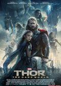 """Постер 4 из 26 из фильма """"Тор 2: Царство тьмы"""" /Thor: The Dark World/ (2013)"""