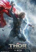 """Постер 6 из 26 из фильма """"Тор 2: Царство тьмы"""" /Thor: The Dark World/ (2013)"""