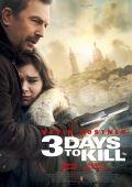 "Постер 3 из 4 из фильма ""3 дня на убийство"" /3 Days to Kill/ (2014)"