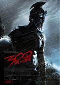 "Постер 5 из 27 из фильма ""300 спартанцев: Расцвет империи"" /300: Rise of an Empire/ (2014)"