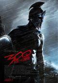 """Постер 5 из 27 из фильма """"300 спартанцев: Расцвет империи"""" /300: Rise of an Empire/ (2014)"""