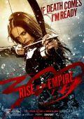 """Постер 15 из 27 из фильма """"300 спартанцев: Расцвет империи"""" /300: Rise of an Empire/ (2014)"""