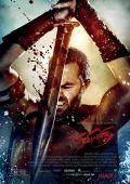 """Постер 18 из 27 из фильма """"300 спартанцев: Расцвет империи"""" /300: Rise of an Empire/ (2014)"""