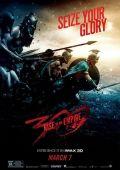 """Постер 27 из 27 из фильма """"300 спартанцев: Расцвет империи"""" /300: Rise of an Empire/ (2014)"""