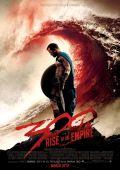 """Постер 6 из 27 из фильма """"300 спартанцев: Расцвет империи"""" /300: Rise of an Empire/ (2014)"""