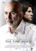 "Постер 1 из 1 из фильма ""Навсегда"" /The Time Being/ (2012)"