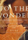 """Постер 6 из 9 из фильма """"К чуду"""" /To the Wonder/ (2012)"""