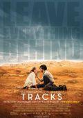 """Постер 5 из 5 из фильма """"Тропы"""" /Tracks/ (2013)"""