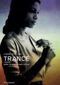 "Постер 8 из 9 из фильма ""Транс"" /Trance/ (2013)"