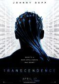 """Постер 4 из 14 из фильма """"Превосходство"""" /Transcendence/ (2014)"""