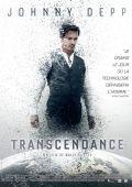 """Постер 14 из 14 из фильма """"Превосходство"""" /Transcendence/ (2014)"""