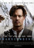 """Постер 8 из 14 из фильма """"Превосходство"""" /Transcendence/ (2014)"""