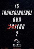 """Постер 9 из 14 из фильма """"Превосходство"""" /Transcendence/ (2014)"""