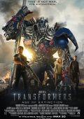 """Постер 20 из 29 из фильма """"Трансформеры: Эпоха истребления"""" /Transformers: Age of Extinction/ (2014)"""