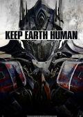 """Постер 22 из 29 из фильма """"Трансформеры: Эпоха истребления"""" /Transformers: Age of Extinction/ (2014)"""