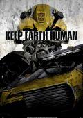 """Постер 23 из 29 из фильма """"Трансформеры: Эпоха истребления"""" /Transformers: Age of Extinction/ (2014)"""