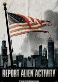 """Постер 24 из 29 из фильма """"Трансформеры: Эпоха истребления"""" /Transformers: Age of Extinction/ (2014)"""