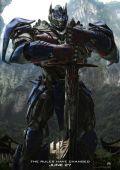 """Постер 13 из 29 из фильма """"Трансформеры: Эпоха истребления"""" /Transformers: Age of Extinction/ (2014)"""