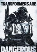 """Постер 11 из 29 из фильма """"Трансформеры: Эпоха истребления"""" /Transformers: Age of Extinction/ (2014)"""