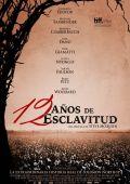 "Постер 3 из 3 из фильма ""12 лет рабства"" /12 Years a Slave/ (2013)"