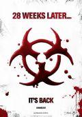 """Постер 5 из 5 из фильма """"28 недель спустя"""" /28 Weeks Later/ (2007)"""