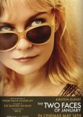 "Постер 4 из 5 из фильма ""Два лика января"" /The Two Faces of January/ (2013)"
