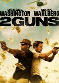 """Постер 3 из 5 из фильма """"Два ствола"""" /2 Guns/ (2013)"""