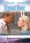 Кристальная река