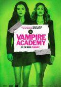 """Постер 20 из 26 из фильма """"Академия вампиров"""" /Vampire Academy/ (2014)"""