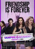 """Постер 13 из 26 из фильма """"Академия вампиров"""" /Vampire Academy/ (2014)"""