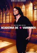 """Постер 17 из 26 из фильма """"Академия вампиров"""" /Vampire Academy/ (2014)"""